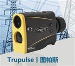 美国图帕斯TruPulse200激光测距测高仪全新升级