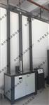 落锤冲击试验机-管件耐冲性能-管材落锤冲击试验机