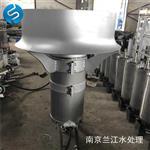 QDT缺氧池搅拌机