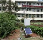 广东省气象灾害监测设备 气象监测站预测报警,环境空气质量实时监测系统
