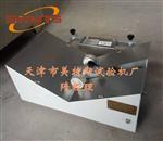管材划线器-检验标准-GBT 6671