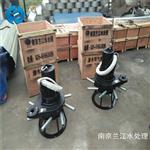 污水厂潜水曝气机,离心曝气机QXB7.5