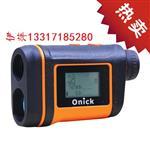 2020年重磅新款防抖测距仪欧尼卡/Onick 2000B优惠批发