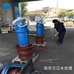 ZQB潜水轴流泵厂家