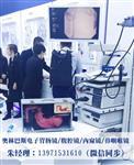 奥林巴斯电子胃镜电子胃肠镜系统无痛胃镜型号参数图片电子胃肠镜报价民营医院专供