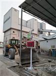 鄭州拆遷施工揚塵檢測系統 揚塵噪聲在線監測系統