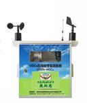 广州喷漆工厂VOCs报警监测仪 车间环境VOCs报警监测仪厂家