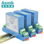 MIK-DJI-A交流电流隔离变送器