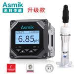 米科MIK-PH6.0高精度工业在线pH/orp控制器 酸碱检测仪