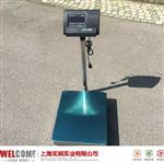 耀华TCS-100kg/200kg/300kg/500kg电子秤多少钱