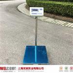 南昌TCS-150kg 150千克精度1g电子台秤价格