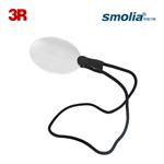 臂挂式放大镜3R-Smolia Free 解放双手