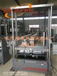 微机控制陶瓷板材抗折试验机-二合一功能
