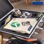 新版电杆荷载位移快速测定仪多参数电杆荷载挠度速测仪现货