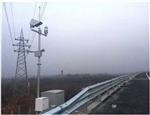 高速能见度自动监测系统,路面状况、机场跑道实时显示碧野千里厂家