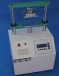 纸管抗压强度试验机纸管耐压试验机