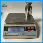 5kg电子秤精确到0.1g价格,5公斤电子天平