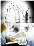 人淋巴细胞分离液