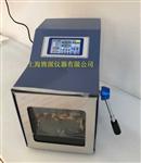 无菌均质器拍击式全自动液晶触摸屏