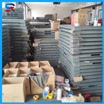 滁州1.2米1.5米地磅秤 U盘储存数据 3吨电子秤