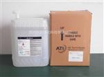 现货供应美国ATI EMERY3004气溶胶PAO-4