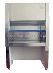 FG-1500智能通风柜 通风柜批发_通风柜厂家