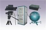 光谱分析系统