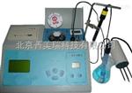 土壤化肥养分速测仪(综合型)