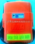 隔绝式压缩氧气自救器(30分钟/45分钟/60分钟)