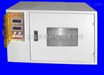 人造板甲醛释放量测定仪