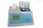 土肥速测仪/养分速测仪/土壤养分速测仪