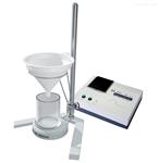 实验室台式PH/ORP测试仪(德国WTW)