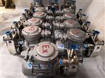 SFBX系列不锈钢耐腐蚀自吸泵 小型不锈钢自吸泵