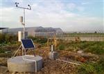 农业瓜果蔬菜环境气象监测站 自动气象站自动预警云平台监控
