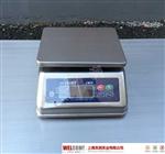 304不锈钢密封防水电子秤,30公斤电子桌秤