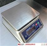 6公斤防水秤,15公斤防水桌秤,30公斤防水型电子秤