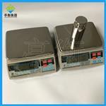 电子天平20kg/0.1g,带232接口的20公斤电子秤
