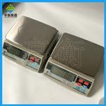 电子天平15kg/0.1g,15公斤精密电子秤