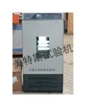 土工合成材料调温调湿箱生产厂家@新闻中心