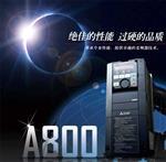 三菱变频器A800_三菱变频调速器FR-A840-00250(7.5K)
