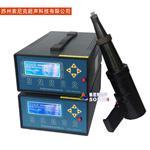 机械零件局部焊接修复设备_超声波焊接应力消除设备