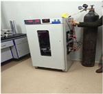 实验室低温低湿测试箱