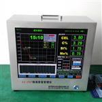 TS5C炉前碳铬快速分析仪