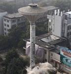 水塔拆除-废弃水塔拆除的价格怎么算?