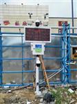 清遠、深圳、廣州道路施工揚塵監測系統,揚塵視頻監控設備價格