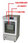 运输血小板用的恒温振荡保存箱