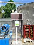廣東清遠房屋建造工程揚塵噪音在線監控系統,TSP在線檢測儀