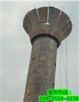商丘水塔拆除的联系电话?