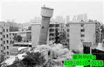 郑州水塔拆除的几种方法?