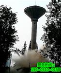 福州水塔拆除的联系电话?